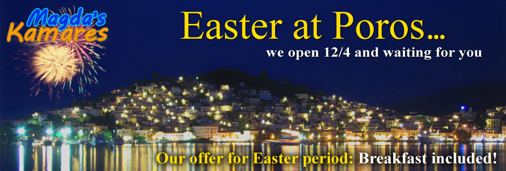 Easter offer at Poros 2017
